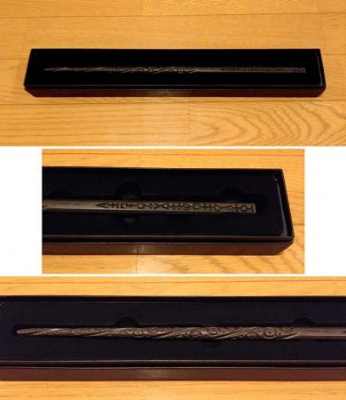 シリウス・ブラックの杖